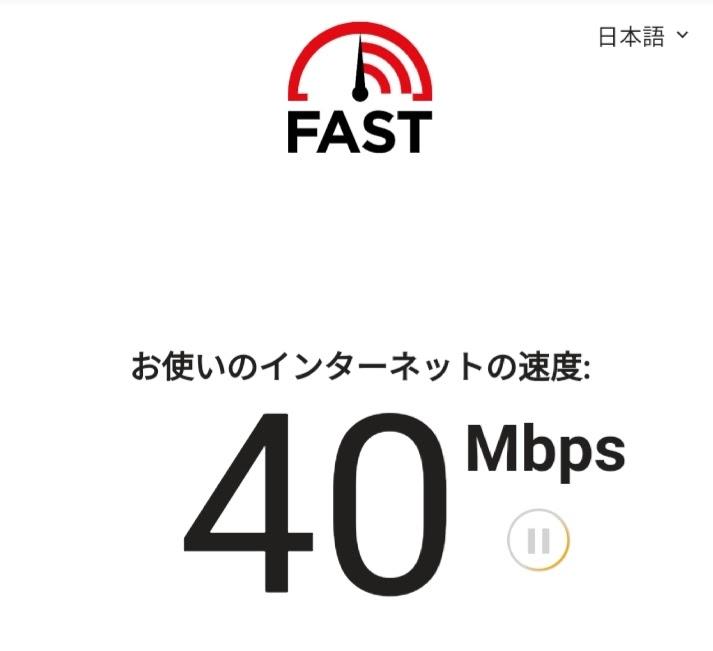 楽天モバイルUN-LIMITの回線速度